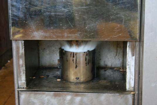 Дымогенератор